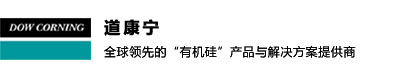 首页-道康宁DowCorning